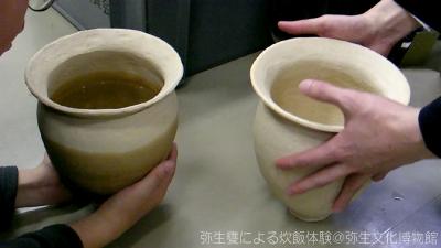 弥生甕による炊飯体験