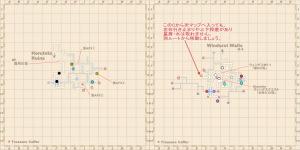 シャントット帝国の陰謀 くじけ!甘美なる陰謀用トライマライ水路 大樹の星屑マップ座標